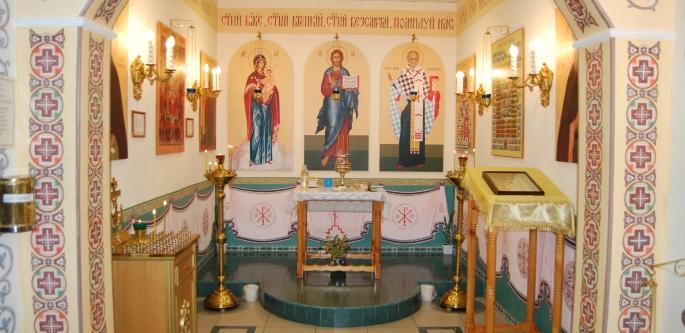Духовно-просветительский центр АО «АВТОВАЗ»