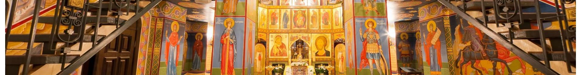 Архиерейское подворье Тольятти