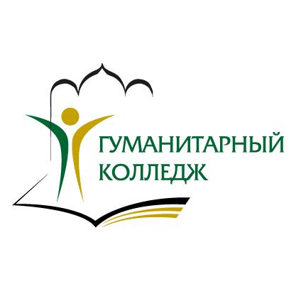 Гуманитарный колледж