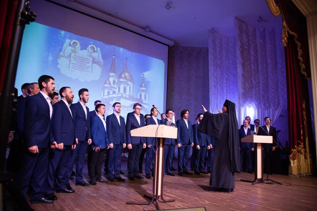Расширенное заседание Самарского отделения Всемирного русского народного собора